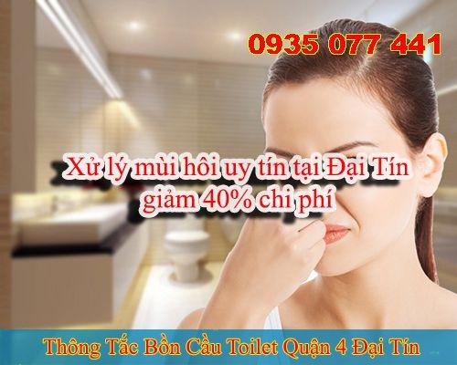 Xử lý mùi hôi uy tín tại Đại Tín giảm 40% chi phí