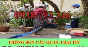 Sửa cống nghẹt Quận 4 giá rẻ 0903737957 bảo hành 5 năm
