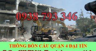 Thu mua xác nhà kho xưởng cũ Quận 4 giá cao 0903737957